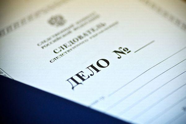 В суде будет рассмотрено дело о незаконном обороте оружия в Тверской и Смоленской областях