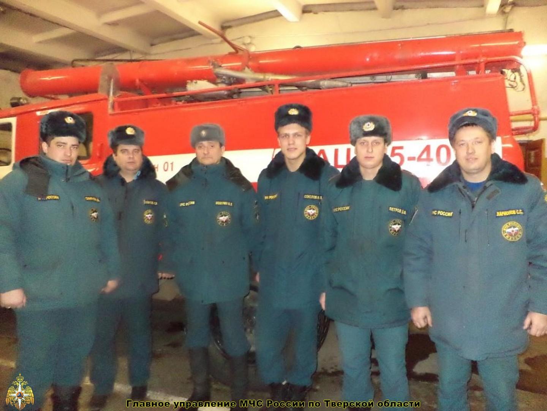 В Торжке пожарные спасли троих человек