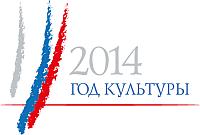 В рамках Года культуры в Тверской области появятся новые проекты