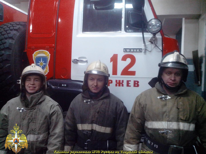 Ржевские пожарные спасли мужчину