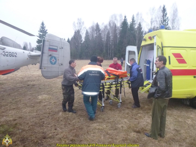 Вертолёт МЧС России вылетел в Жарковский для оказания помощи пострадавшему
