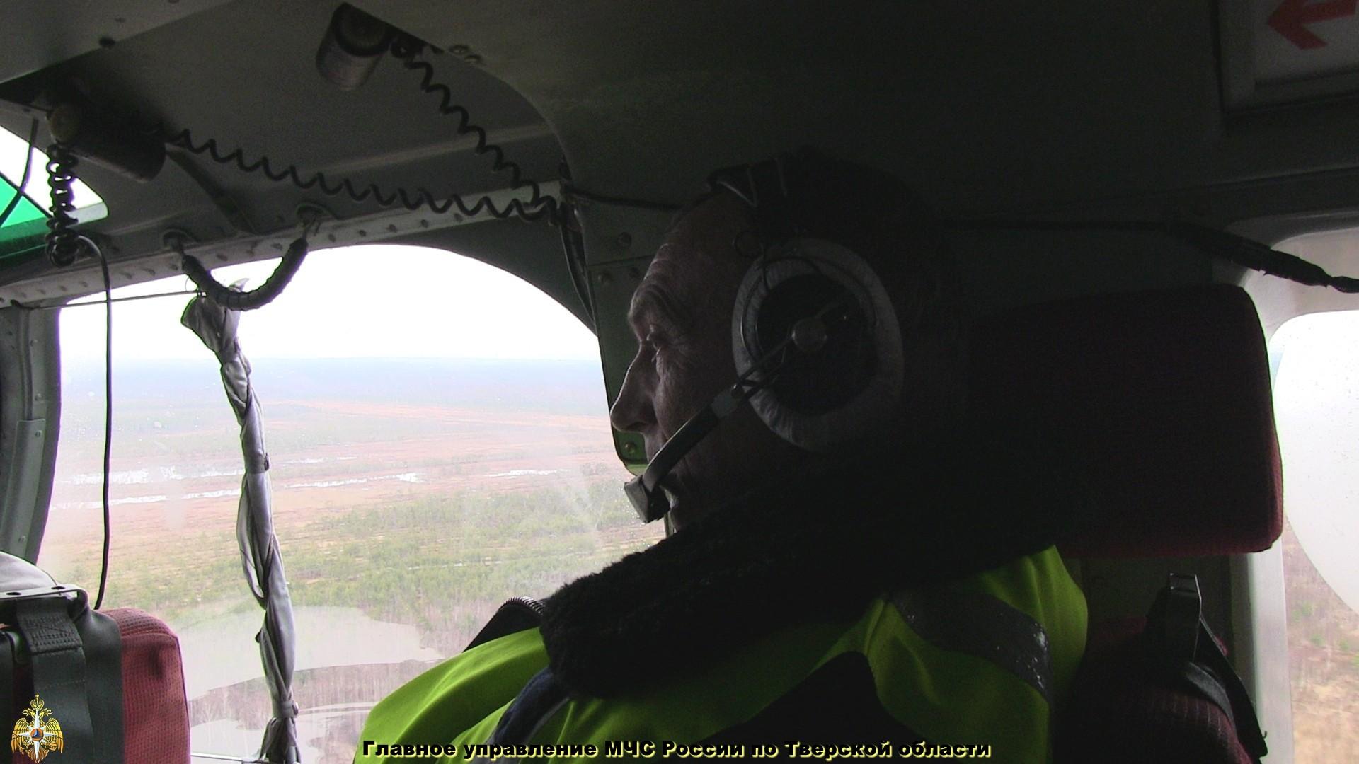 На территории Тверской области провели авиаразведку пожароопасной обстановки