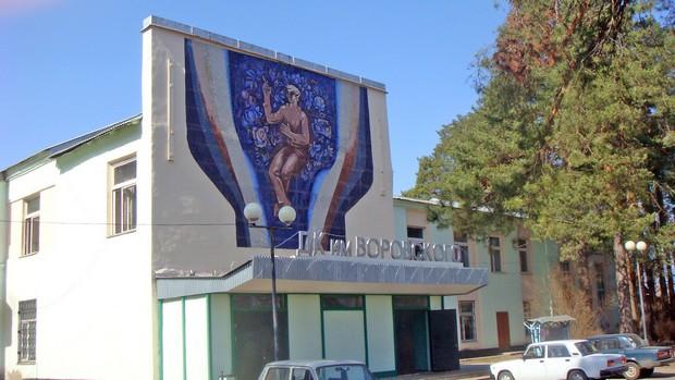 В Конаково пройдёт областной фестиваль любительского театрального искусства