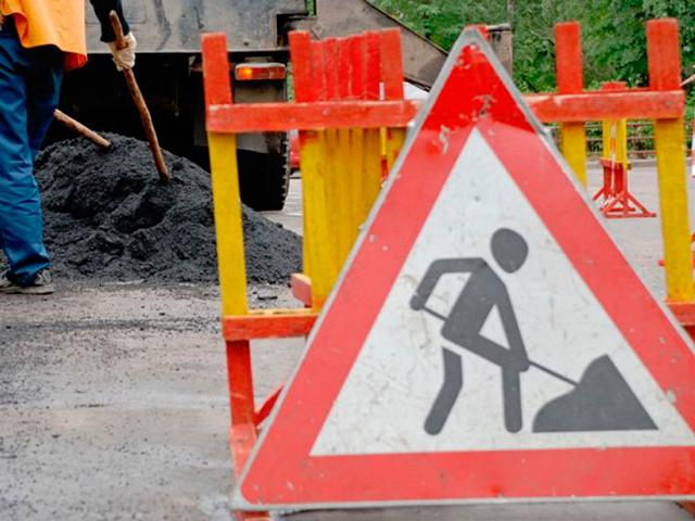 В Твери идёт подготовка к ремонту улично-дорожной сети