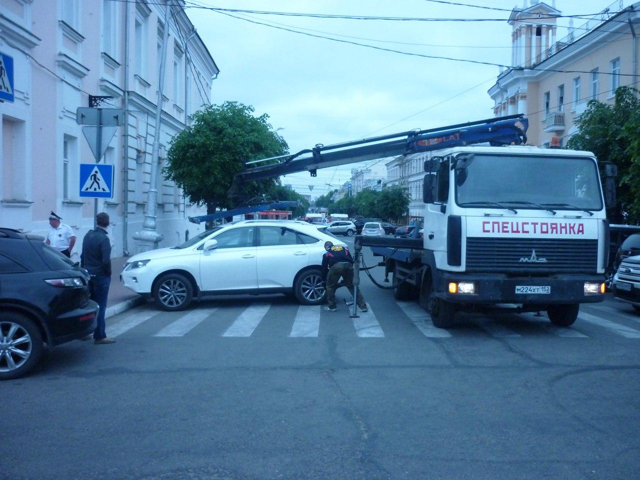 evacuation tverduma