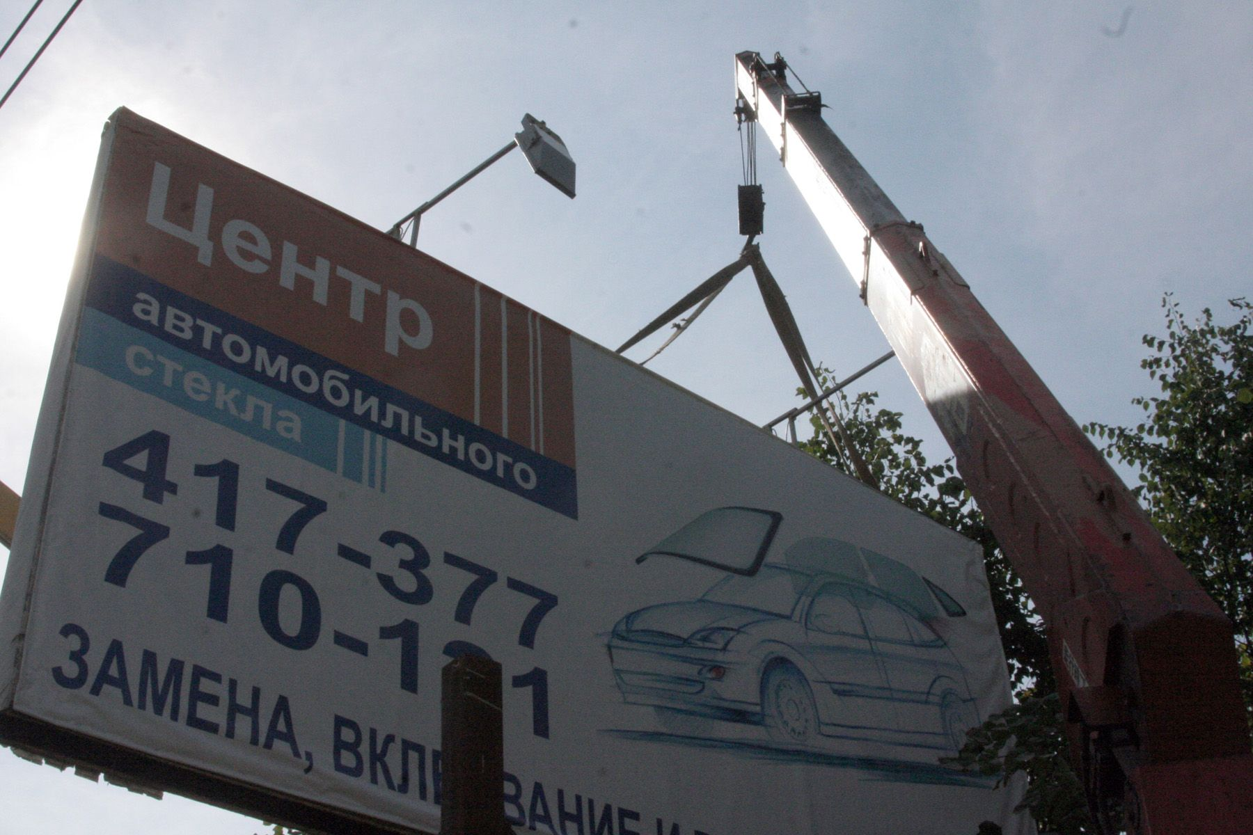 В Твери продолжается снос незаконных рекламных конструкций