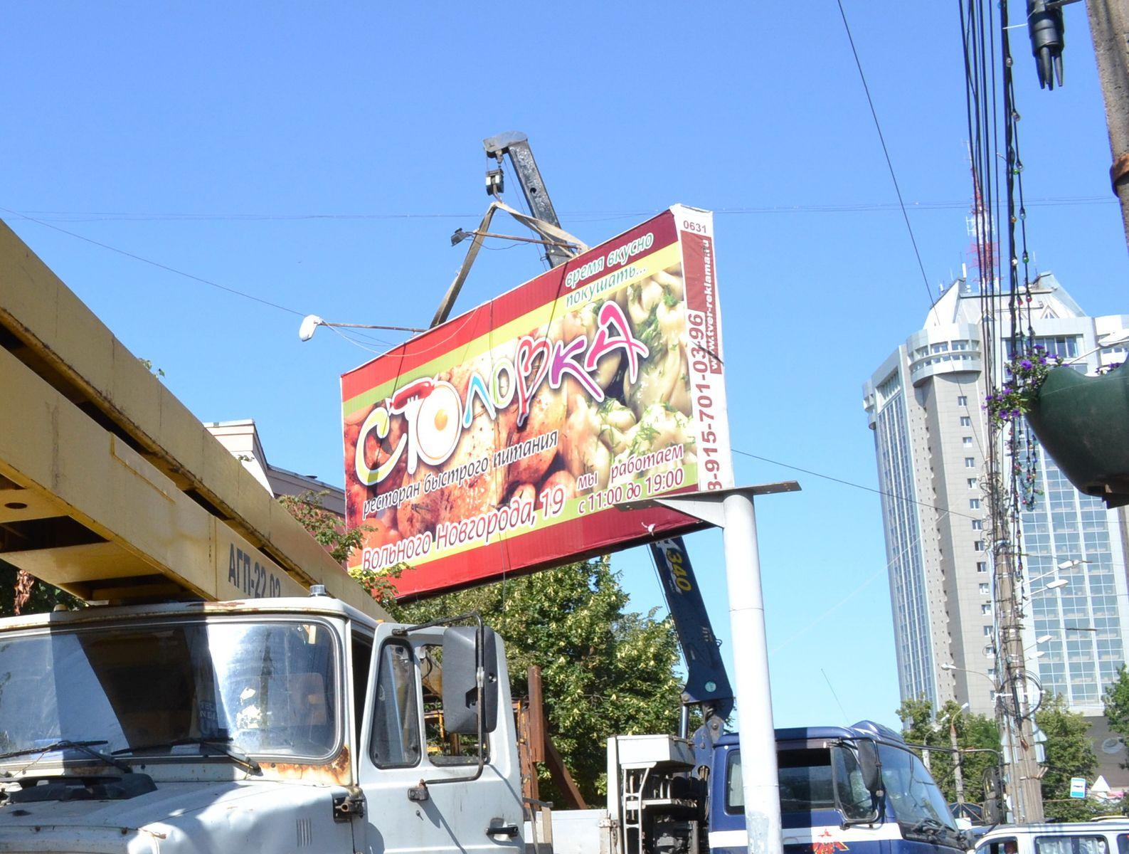 В Твери на рынке наружной рекламы наводят порядок