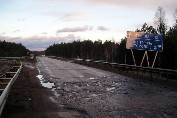 В Тверской области продолжается капитальный ремонт трассы М9