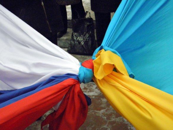 flagi rus i ukr