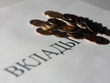 Компенсации по банковским вкладам увеличены в два раза