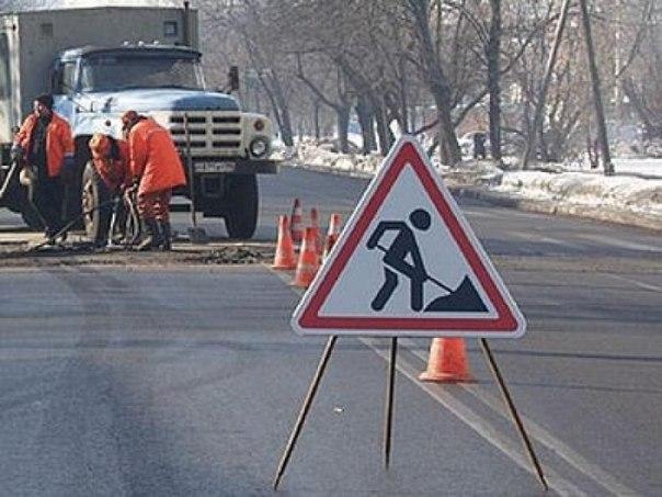 Почти миллиард — на развитие дорог