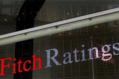Fitch повысило рейтинги Тверской области до уровня «BB-»