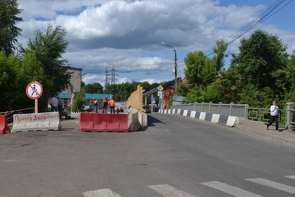 remont mosta na proletarke