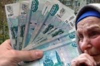 Полицейские призывают остерегаться мошенников