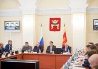 Губернатор принял участие в первом заседании ТГД