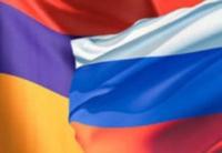 Дни культуры Армении в «Пролетарке»