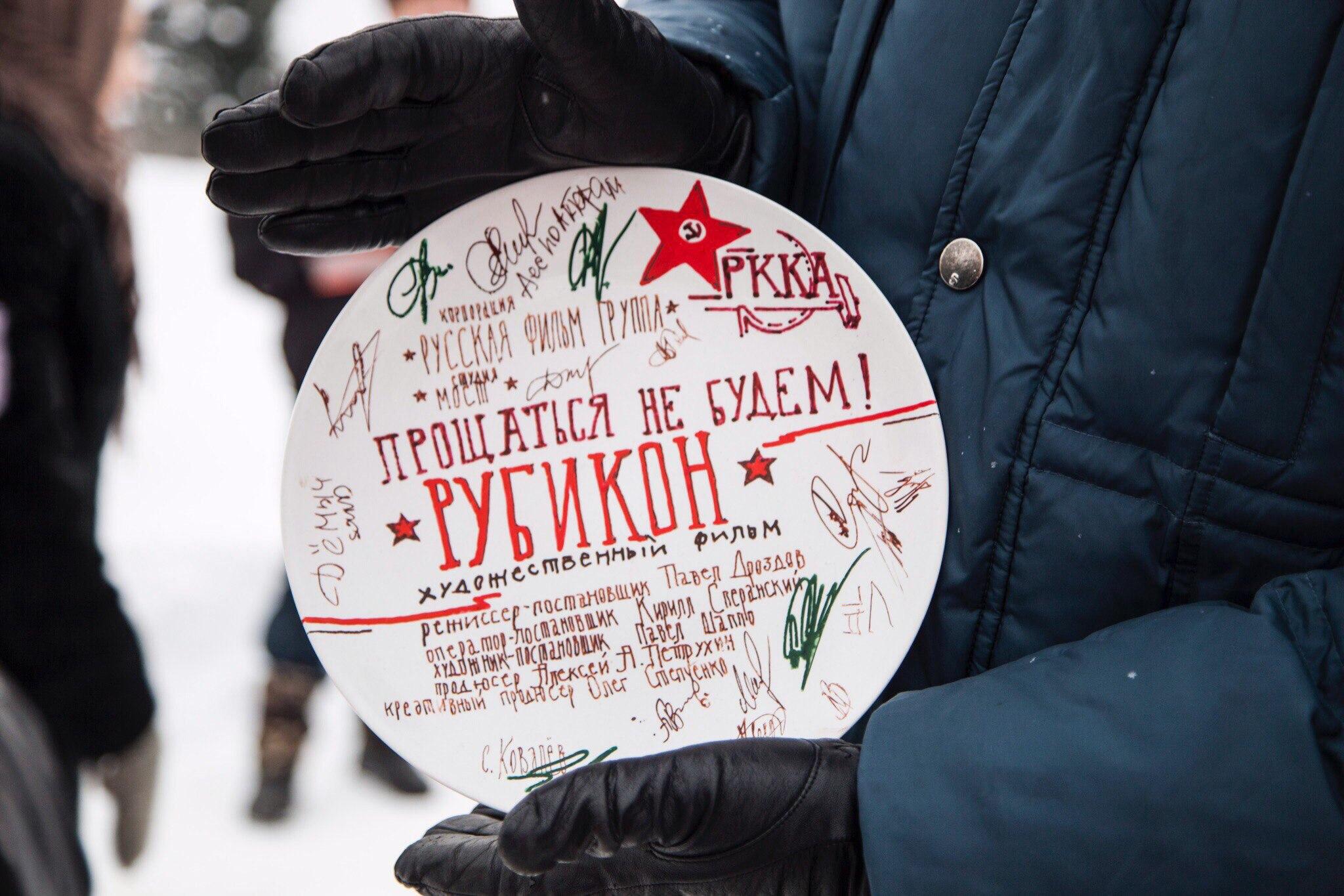 Спецпоказ фильма обоккупации Калинина «Прощаться небудем» покажут вТвери