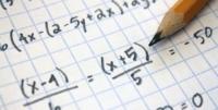 Первый математик