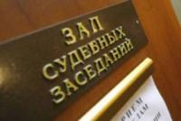 В Тверской области еще одного чиновника оштрафовали за равнодушие