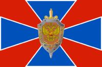 Игорь Руденя поздравил сотрудников ФСБ