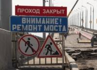 В Кашинском районе реконструируют мост