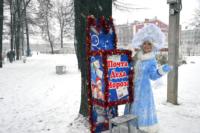 В Твери начала работать почта Деда Мороза