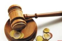 Конаковскую УК оштрафовали на 50 тысяч за работу без лицензии