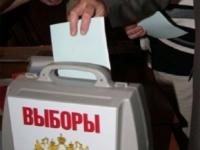 Президентские выборы: шанс на миллион
