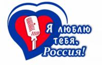 Губернатор поздравил тверскую вокалистку