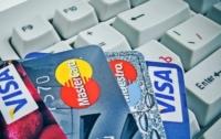 В Бологом у пенсионерки с карты похитили деньги