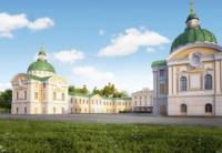 В Верхневолжье отметят 170 лет со дня рождения В.И. Сурикова