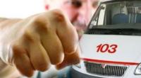 В Тверской области избили врача скорой помощи