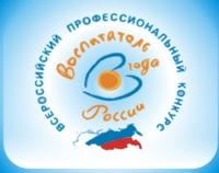 В Твери стартует конкурс «Воспитатель года»