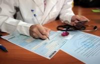 С начала года в Тверской области выдали 347 больничных листов
