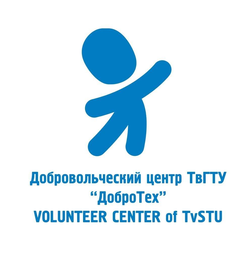 В Политехе подготовили волонтеров