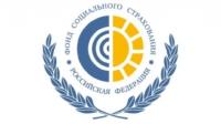 В Тверской области растет задолженностью в Фонд социального страха