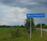 Кулицкая: где границы совести?
