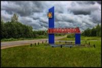 Экологическая катастрофа в Лихославльском районе