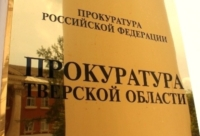 Прокуратура изменила закон «О статусе депутата»