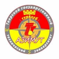 Туристический клуб «Азимут» открыл новый сезон