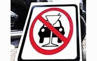 Пьяный водитель из Конакова получил 200 часов обязательных работ