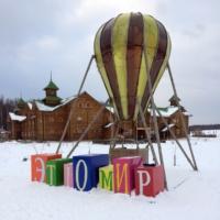Тверской туризм: топтание на месте?