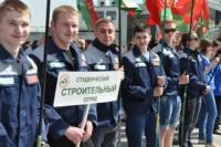 В Твери отметили День российских студотрядов