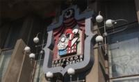 В Тверском кукольном театре покажут «Потешную сказку»