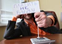 В Нелидово злостного неплатеплательщика по кредиту приговорили к общественным работам