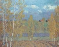 В Твери, в галерее имени Ефрема Зверькова открылась новая выставка