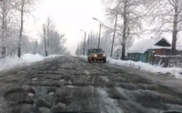 По дороге в Чернигово…