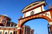 Гостиничный комплекс «Ольгино»