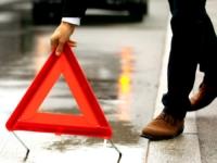 Повышенная опасность требует повышенного внимания на дороге