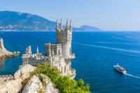 В Твери отпразднуют Крымскую весну